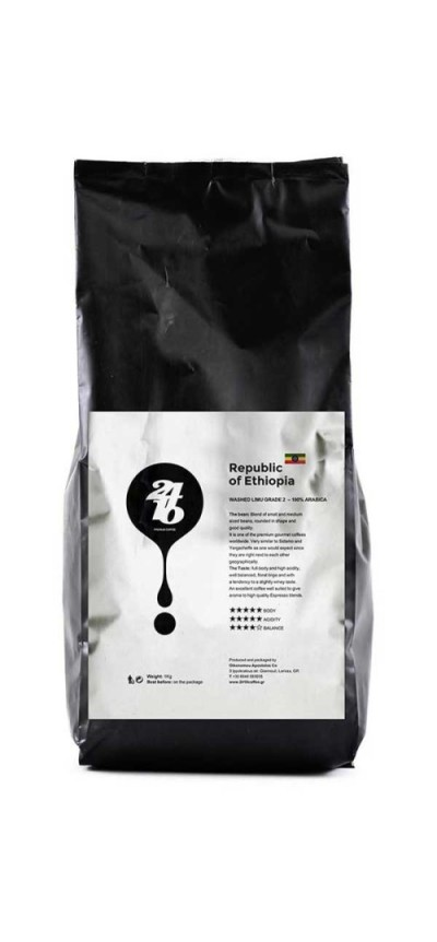 coffee-new2_S