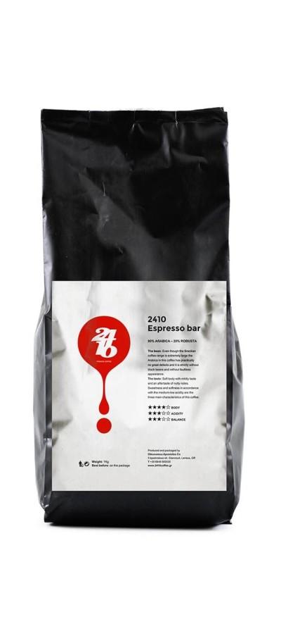 coffee new3