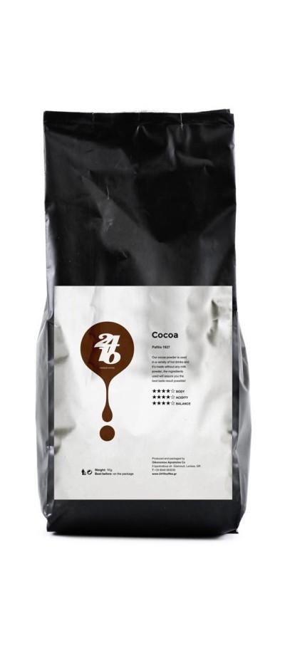 coffee new5